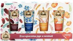Рецепты Бабушки Агафьи для Красоты Рук и Ногтей подарочный набор кремов