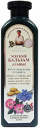 Рецепты Бабушки Агафьи Восстановление и Защита бальзам мягкий для окрашенных и поврежденных волос