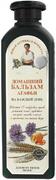 Рецепты Бабушки Агафьи Домашний бальзам для всех типов волос на каждый день