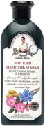 Рецепты Бабушки Агафьи Восстановление и Защита шампунь мягкий для окрашенных и поврежденных волос