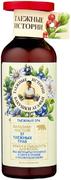 Рецепты Бабушки Агафьи Таежные Истории Бабушки Агафьи 37 Таежных Трав Объем и Пышность бальзам-настой для волос