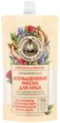 Рецепты Бабушки Агафьи Таежные Истории Бабушки Агафьи Женьшеневая Органическая маска для лица