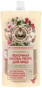 Рецепты Бабушки Агафьи Таежные Истории Бабушки Агафьи Яблочная маска-пюре для лица органическая