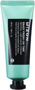 Mizon Enjoy Fresh On-Time Revital Lime Hand Cream крем для рук увлажняющий с экстрактом лайма