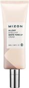 Mizon Allday Shieldshit White Tone Up Cream крем для лица отбеливающий увлажняющий