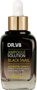 Farmstay DR.V8 Ampoule Solution Black Snail ампульная сыворотка с муцином черной улитки