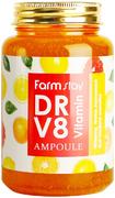 Farmstay DR V8 Ampoule Vitamin ампульная сыворотка с витаминами