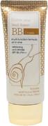 Farmstay Snail Repair BB Cream BB крем для лица с муцином улитки