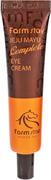 Farmstay Jeju Mayu Complete Eye Cream Horse Oil крем для глаз с лошадиным маслом для сухой кожи