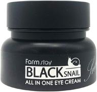 Farmstay Black Snail All in One Eye Cream крем вокруг глаз с муцином черной улитки