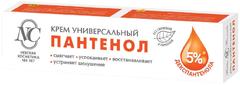 Невская Косметика Пантенол крем универсальный