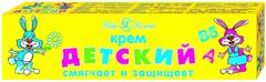 Невская Косметика Детский крем косметический, смягчает и защищает