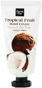 Farmstay Tropical Fruit Hand Cream Coconut & Shea Butter крем для рук с кокосом и маслом ши