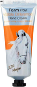 Farmstay Visible Difference Hand Cream Jeju Mayu крем для рук с лошадиным маслом