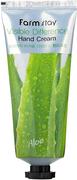 Farmstay Visible Difference Hand Cream Aloe крем для рук с экстрактом алоэ