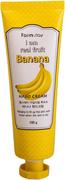 Farmstay I am Real Fruit Banana Hand Cream крем для рук с экстрактом банана