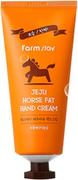 Farmstay Jeju Horse Fat Hand Cream крем для рук питательный с экстрактом конского жира