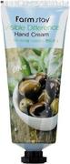 Farmstay Visible Difference Hand Cream Olive питательный крем для рук с экстрактом оливы