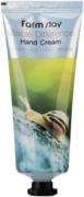 Farmstay Visible Difference Hand Cream Snail питательный крем для рук с муцином улитки