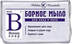 Невская Косметика Борное мыло туалетное