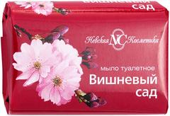 Невская Косметика Вишневый Сад мыло туалетное