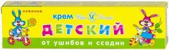 Невская Косметика Детский крем от ушибов и ссадин