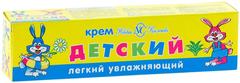 Невская Косметика Детский крем легкий увлажняющий