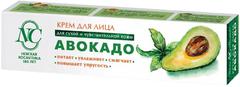 Невская Косметика Авокадо крем для сухой и чувствительной кожи лица