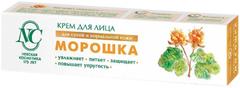 Невская Косметика Морошка крем для сухой и нормальной кожи лица