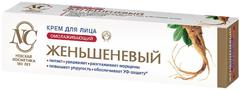 Невская Косметика Женьшеневый крем для лица омолаживающий