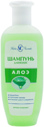 Невская Косметика Aloe шампунь для всех типов волос