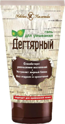 Невская Косметика Дегтярный гель для умывания проблемной кожи лица