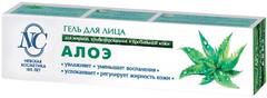 Невская Косметика Алоэ гель для жирной, комбинированной и проблемной кожи лица