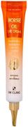 3W Clinic Horse Oil Eye Cream Whitening & Anti-Wrinkle крем для кожи вокруг глаз с лошадиным маслом