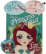 Farmstay Princess Aqua 3 Step Mask тканевая увлажняющая маска для лица трехэтапная
