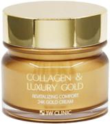 3W Clinic Collagen & Luxury Gold Cream крем антивозрастной для лица с коллагеном и золотом