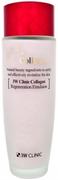3W Clinic Collagen Regeneration Emulsion эмульсия для лица восстанавливающая с коллагеном