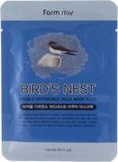 Farmstay Bird's Nest Visible Difference Aqua Mask Pack тканевая маска для лица с экстрактом ласточкиного гнезда