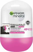Garnier Mineral Невидимый Черное Белое Цветное дезодорант-антиперспирант роликовый для женщин