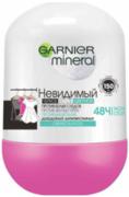 Garnier Mineral Невидимый Черное Белое Цветное Свежесть Алоэ дезодорант-антиперспирант роликовый для женщин