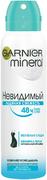 Garnier Mineral Невидимый Ледяная Свежесть дезодорант-антиперспирант для женщин аэрозоль
