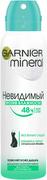 Garnier Mineral Невидимый против Влажности дезодорант-антиперспирант для женщин аэрозоль