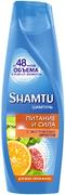Шамту Питание и Сила с Экстрактами Фруктов шампунь для всех типов волос