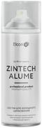 Elcon Zintech Alume состав для холодного цинкования