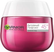 Garnier Skin Naturals Активный Лифтинг крем для лица дневной уход 45+