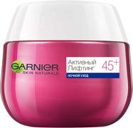 Garnier Skin Naturals Активный Лифтинг крем для лица ночной уход 45+