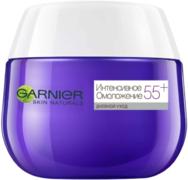 Garnier Skin Naturals Интенсивное Омоложение крем для лица дневной уход 55+