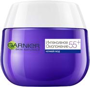 Garnier Skin Naturals Интенсивное Омоложение крем для лица ночной уход 55+