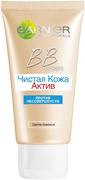 Garnier Skin Naturals Чистая Кожа Актив Светло-Бежевый BB крем для жирной кожи лица, склонной к появлению прыщей