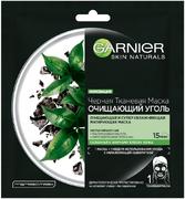 Garnier Skin Naturals Очищающий Уголь Листья Черного Чая+Гиалуроновая Кислота черная тканевая маска для склонной к жирному блеску кожи